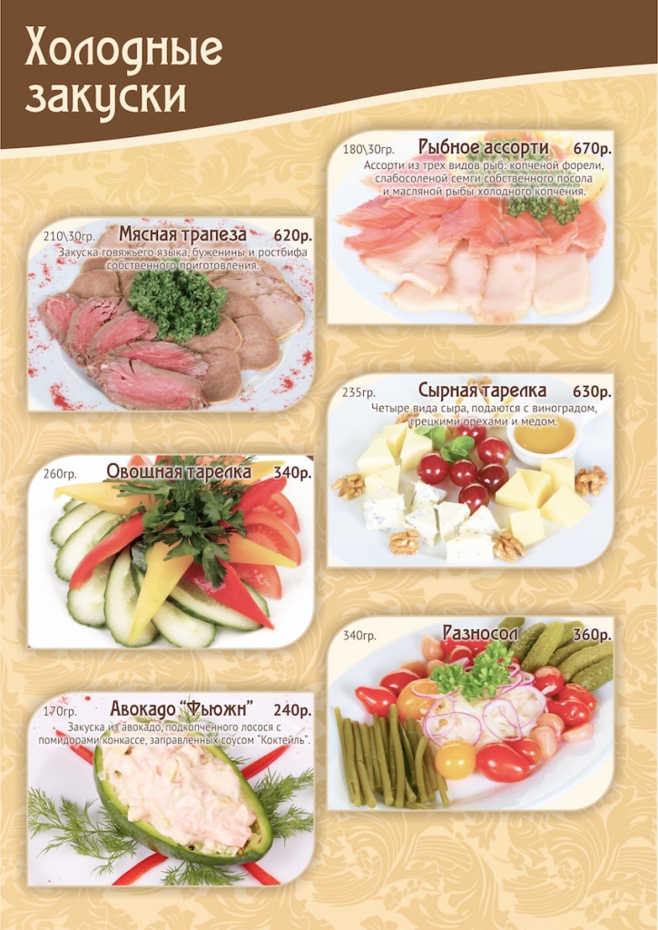 banket_menu05