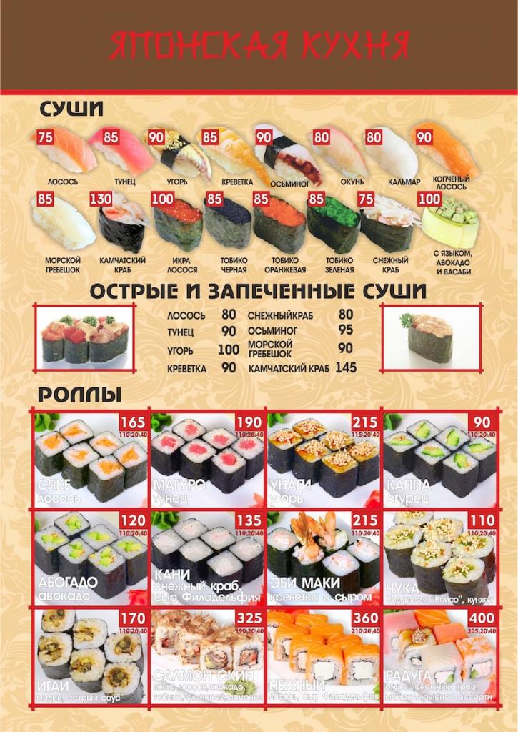 banket_menu17