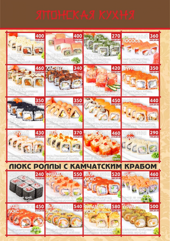 banket_menu19