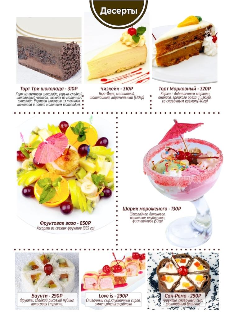 menu14