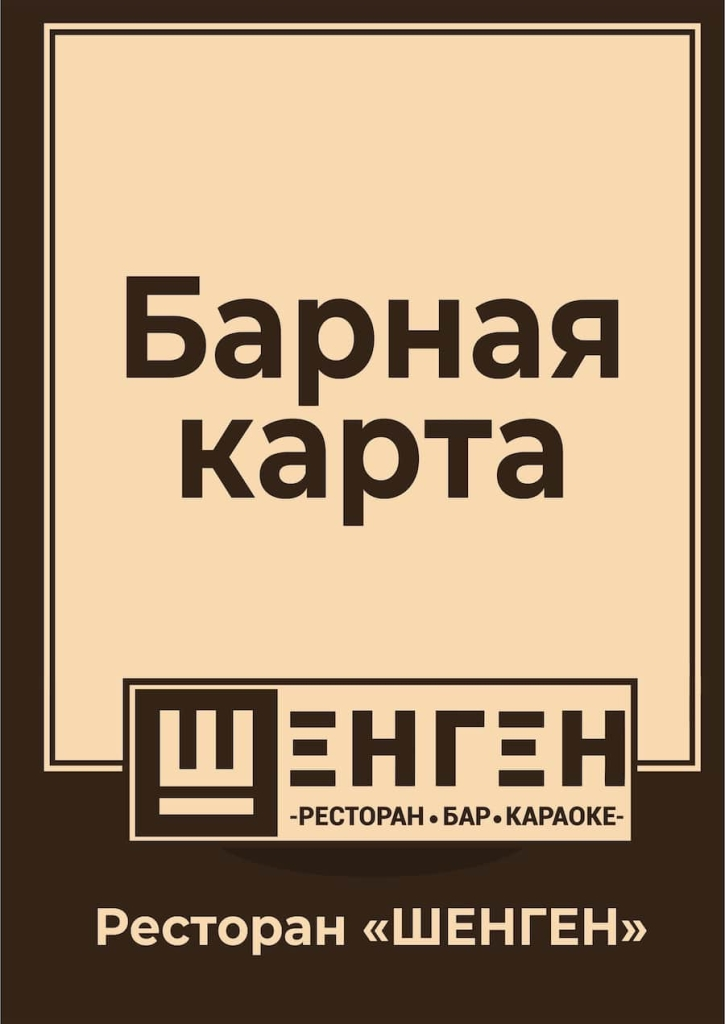 menu21